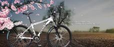 自行车广告