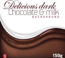 丝滑巧克力