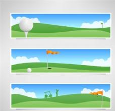 高尔夫球场banner矢量素材