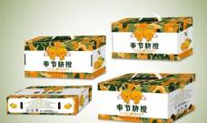 脐橙包装盒展开图