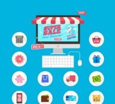 网络购物图标
