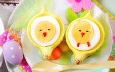 复活节美食