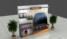 3D展柜创意设计