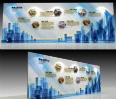企业项目墙