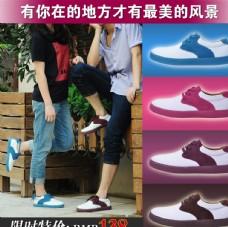 女鞋淘宝主图