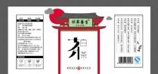 中国风包装