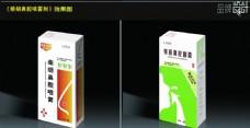 鼻腔喷雾剂包装效果图