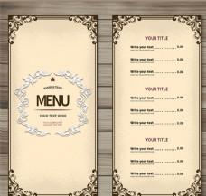 简约餐厅菜单设计矢量图
