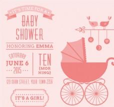 复古粉色迎婴派对海报矢量图
