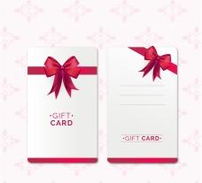 红色蝴蝶结礼品卡矢量素材