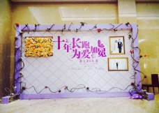 婚礼展示区