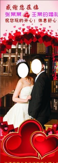婚礼展架 婚庆 结婚