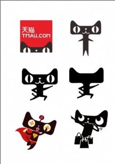天猫logo