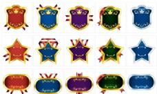 欧式金属奖牌奖章盾牌标签
