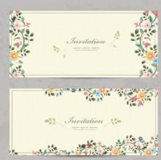 花卉邀请卡