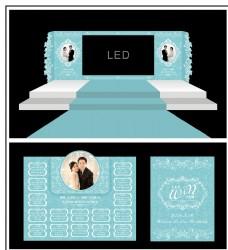 蓝色梦幻婚礼设计