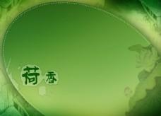 影楼唯美绿色相片背景底纹模板