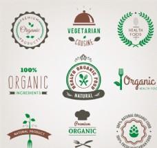 绿色餐饮标志矢量素材