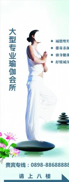 瑜伽馆立柱广告