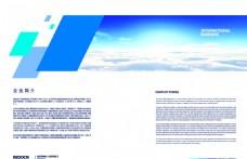 企业画册PSD设计