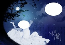影楼美丽月色相片模板展示