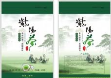 茶叶袋包装