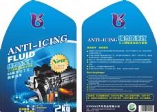防冻液  润滑油 机油