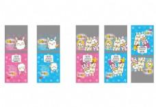 卡通兔纸卡 萌兔