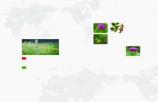 环保企业文化画册PSD
