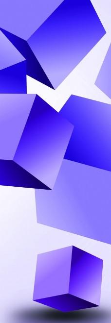 魔方立方體