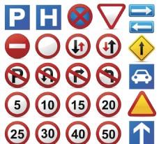 交通安全标识