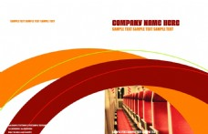 企业宣传册封面设计PS