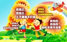 幼儿园 向日葵