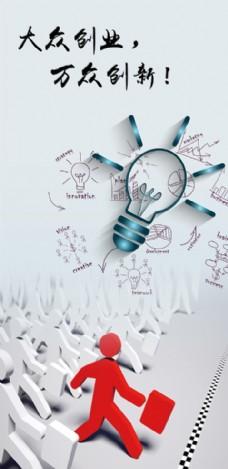 创业学习图片免费下载,创业学习设计素材大全,创业,-.