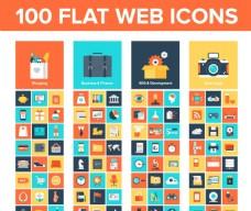 100款扁平化网页图标矢量素材