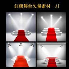 红毯舞台矢量素材AI