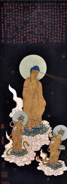 金廷标 佛像