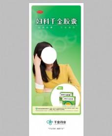 四川好友广告
