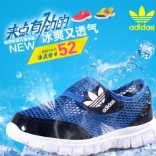 冰爽透气三叶草童跑鞋