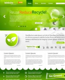 绿色简洁网站设计