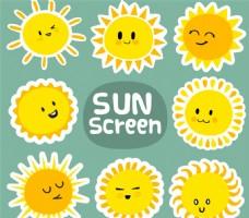 卡通太阳矢量素材