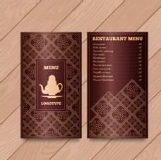茶壶图纸阿拉伯菜单