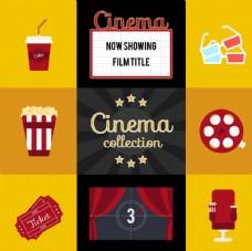 电影元素图标