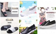 女鞋详情页海报