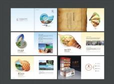 鱼之语海鲜产品手册