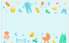 手工繪制的嬰兒沐浴背景