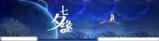 淘宝七夕海报图