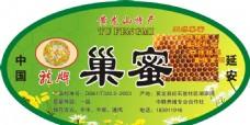 蜂蜜 巢蜜