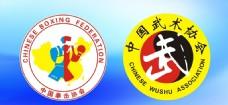 中国武术拳击协会标志