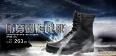 淘宝军靴海报